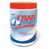 Хлорные таблетки Главхлор 1 кг