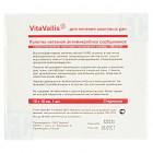 ВитаВаллис повязка для лечения ожоговых ран 10 х 10 см
