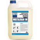 Мегалан М универсальное средство для мытья поверхностей