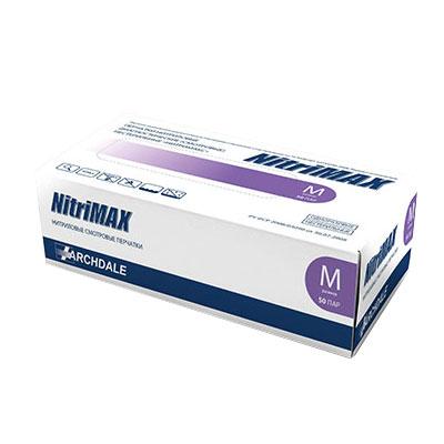 NitriMAX перчатки нитриловые сиреневые