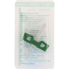 Venofix Safety безопасная игла-бабочка 21G с трубокой 18 см и Луер Лок адаптером, 50 шт.