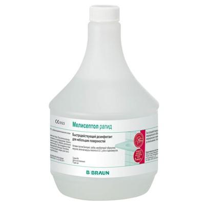 Мелисептол рапид 1 литр