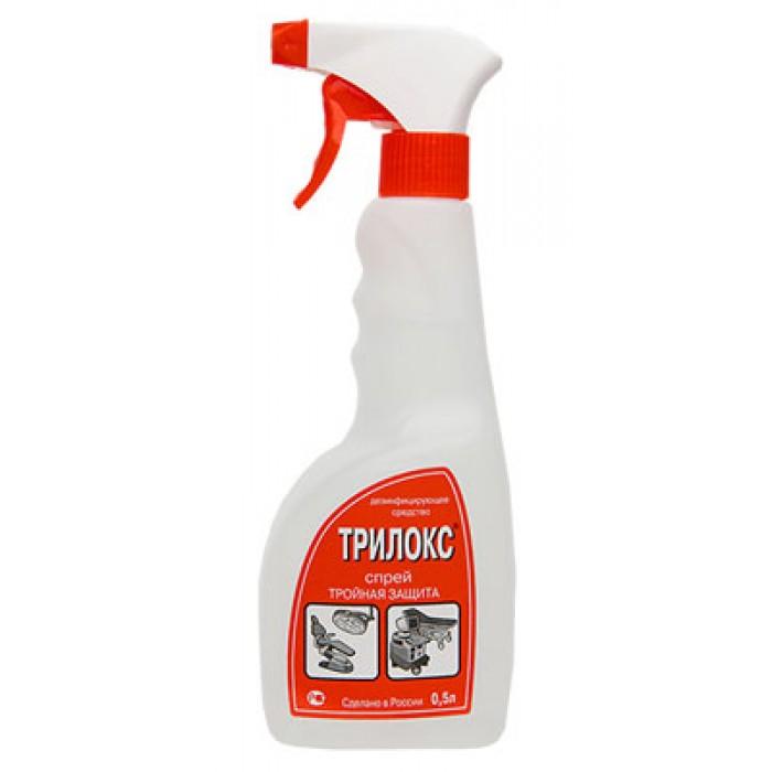 Трилокс-спрей для экстренной дезинфекции поверхностей