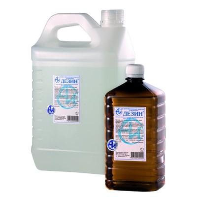 Дезин (Хлоргексидина биглюконат 20%) (фотография)