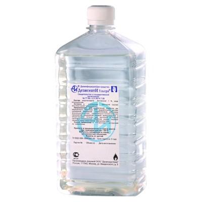 ДезисептИ УЛЬТРА кожный антисептик для дезинфекции рук (фотография)