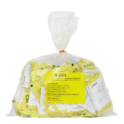 А-ДЕЗ-Антисептик спиртовые дезинфицирующие салфетки в саше (фотография)