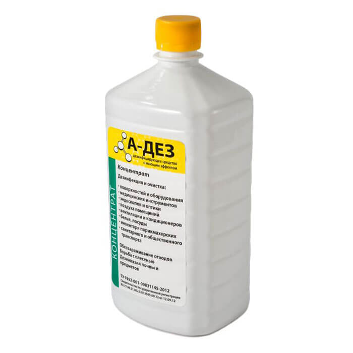 А-Дез дезинфицирующее средство для поверхностей и инструментов