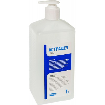 Астрадез гель кожный антисептик для рук (фотография)