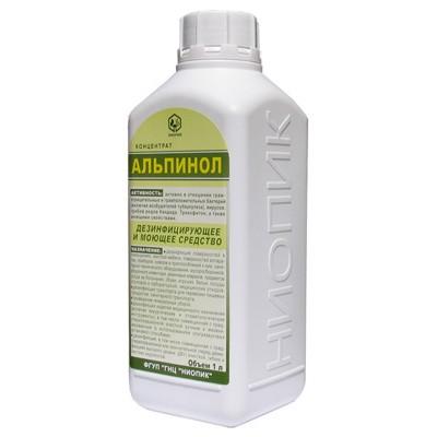 Альпинол универсальное дезинфицирующее средство с моющими свойствами (фотография)