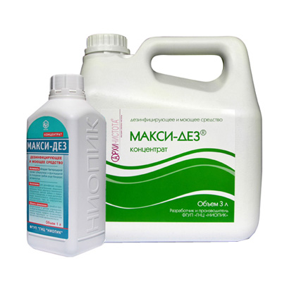 Макси-Дез концентрированное дезинфицирующее и моющее средство для поверхностей (фотография)