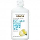 Велтодез для дезинфекции и предстерилизационной очистки