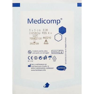 Салфетки 5 х 5 см Медикомп