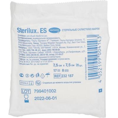 Марлевые салфетки 7,5 х 7,5 см Стерилюкс ЕС, 20 шт. (фотография)