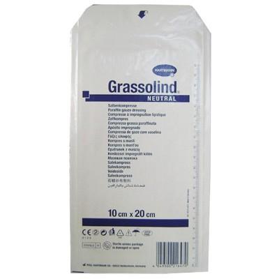 Grassolind (Гразолинд) в индивидуальной упаковке
