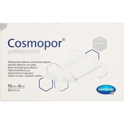 Космопор Антибактериал пластырная повязка с серебром 10 х 6 см, 25 шт.