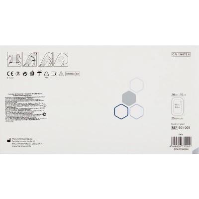 Пластырная повязка с серебром 20 х 10 см Космопор Антибактериал