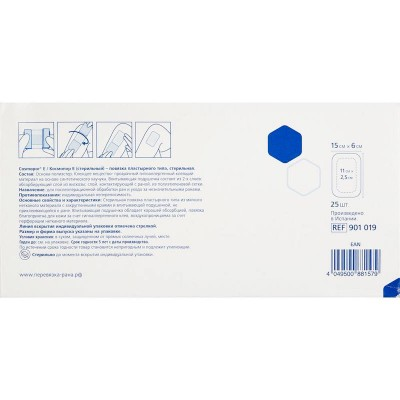 Пластырная повязка 15 х 6 см Космопор Е стерил