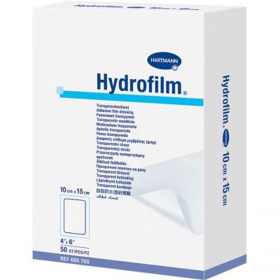 Гидрофилм пленочная повязка 10 х 15 см, 50 шт. (фотография)