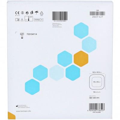 Повязка ГидроТак комфорт 12,5 х 12,5 см