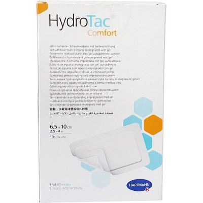 ГидроТак комфорт губчатая повязка c гидрогелевым покрытием 6,5 х 10 см, 10 шт.