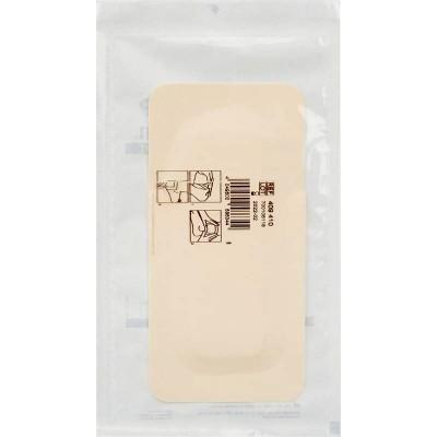 Губчатая повязка ПемаФом комфорт 10 х 20 см