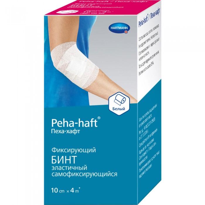 Пеха-Хафт самофиксирующийся бинт 4 м х 10 см