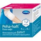 Пеха-Хафт самофиксирующийся бинт 4 м х 4 см