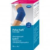 Пеха-Хафт самофиксирующийся бинт 4 м х 10 см, синий