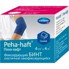Пеха-Хафт самофиксирующийся бинт 4 м х 4 см, синий