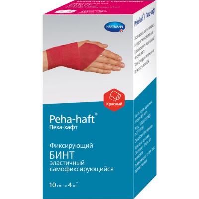 Пеха-Хафт самофиксирующийся бинт 4 м х 10 см, красный (фотография)