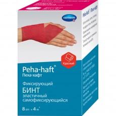Пеха-Хафт самофиксирующийся бинт 4 м х 8 см, красный