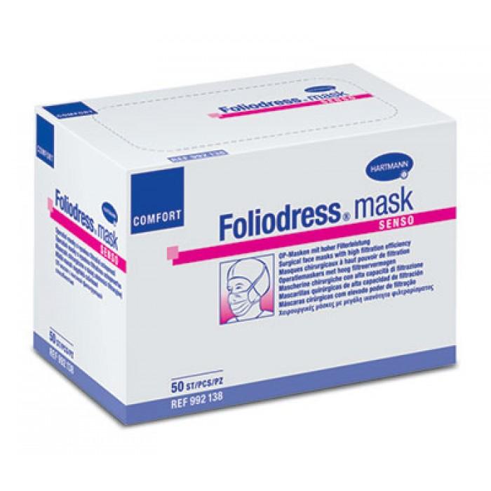 Foliodress mask Comfort Senso одноразовые медицинские маски для чувствительной кожи, 50 шт.