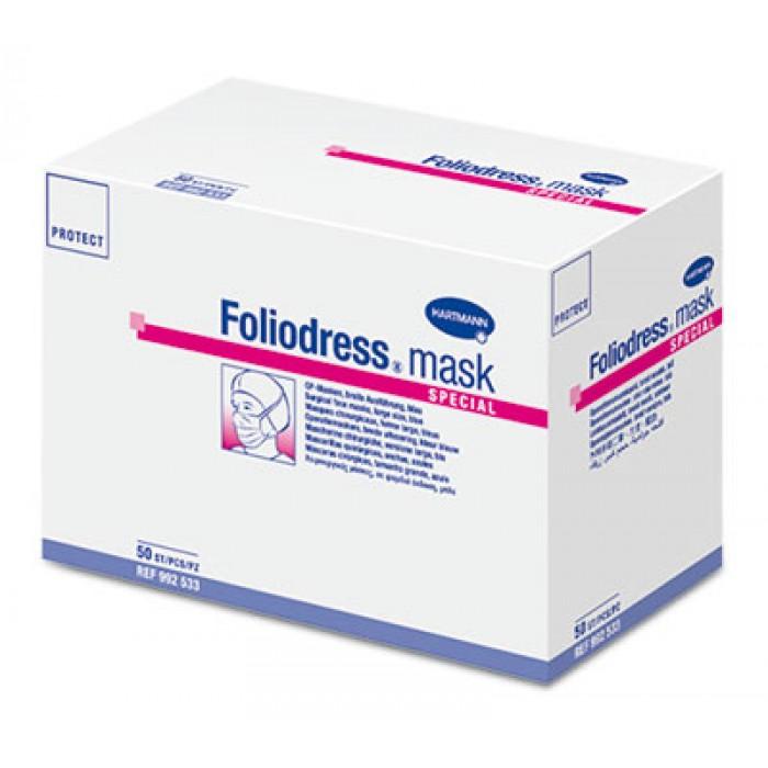 Foliodress Mask Protect Special одноразовые медицинские маски для лиц, носящих очки и бороду, 50 шт.