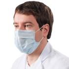 Медицинская маска на резинке Foliodress mask Comfort loop, 50 шт.