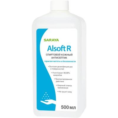 Алсофт Р 500 мл