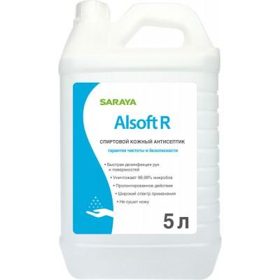 Антисептик Алсофт Р 5 л