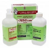 Acecide для дезинфекции высокого уровня и стерилизации ИМН ручным способом