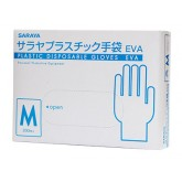 Saraya EVA виниловые перчатки, смотровые, 100 пар