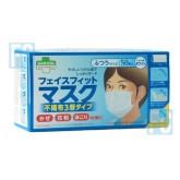 Saraya Face Fit Mask медицинские маски, 50 шт.