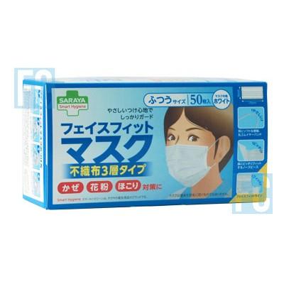 Saraya Face Fit Mask трехслойные медицинские маски, 50 шт. (фотография)