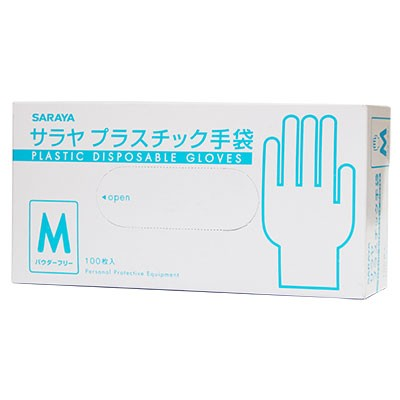 Saraya виниловые неопудренные смотровые перчатки, 50 пар (фотография)