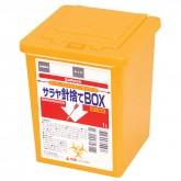 Saraya контейнер для утилизации игл 1 л