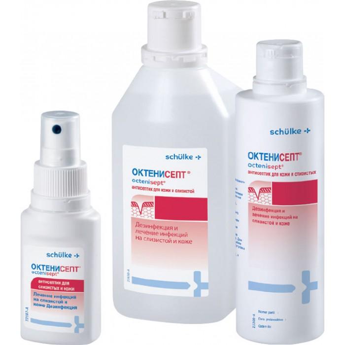 Октенисепт антисептик для дезинфекции ран и слизистых оболочек