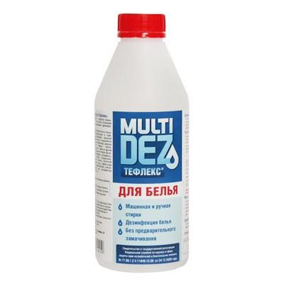 МультиДез для дезинфекции белья (фотография)