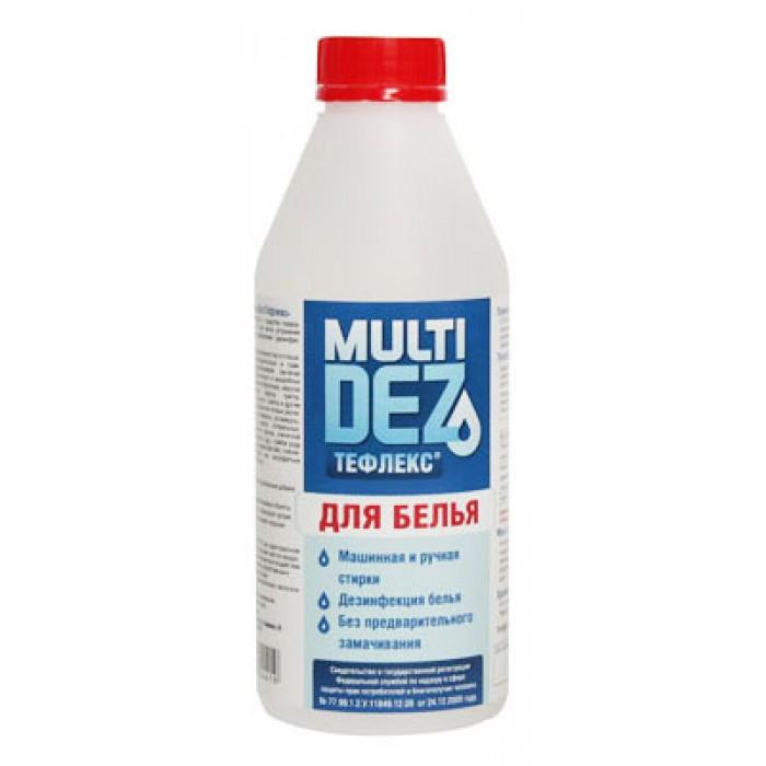 МультиДез для дезинфекции белья
