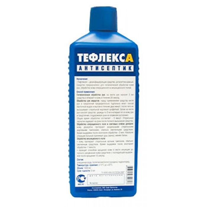 ТефлексА кожный антисептик для рук